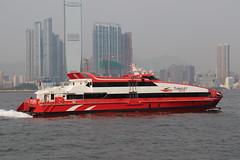 IMG_1252 (LuCiuS Wong W.Y.) Tags: turbojet ferry hongkongmacao universal mk2014 austal 48m vessel