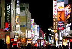Kabukichō, Tokyo. (Bernard Spragg) Tags: kabukichōtokyo neon japan street night lights lumix travel japanasia afterdark happyplanet asiafavorites