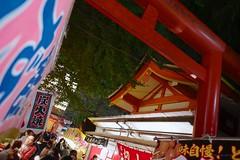 _PXK7289 (Concert Photography and more) Tags: japan tokyo 2018 shinjuku toriniichi toriniichifestival festival tradition lights lowlight pentaxk1 liveactionhero people streetphotography pentaxfa24mmf2ifal bokeh dof kumade travelphotography