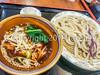 Kate udon, Hasegawa (_takau99) Tags: 2018 asia asian bib cuisine food gourmand gourmet hasegawa japan japanese michelin restaurant takau99 udon