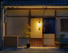 Evening restaurant (Tim Ravenscroft) Tags: restaurant evening kyoto japan architecture hasselblad hasselbladx1d