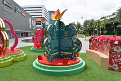 Horoscope - Goat (chooyutshing) Tags: chinesezodiacanimal goathoroscope display chinesenewyear2019 lunarnewyear festival celebrations plaza vivocity singapore