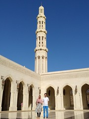 Sultan Qaboos Grand Mosque (chilangoco) Tags: oman omán arabia middleeast cata