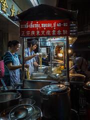 Family Noodle Business (shapeshift) Tags: asia bangkok chinatown city corner davidpham davidphamsf duck food fz200 kitchen night noodle panasonic people roastduck shapeshift soup southeastasia street streetphotography thailand travel urban vendors yaowarat krungthepmahanakhon th