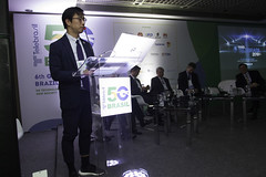 6th Global 5G Event Brazil 2018 Painel 1 Alex Toty (30)