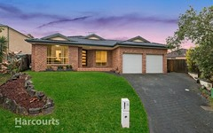 16 Watergum Close, Rouse Hill NSW