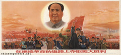 Win a bigger victory on the road to continuing the revolution (chineseposters.net) Tags: china poster chinese propaganda 1970 mao maozedong flag redflag worker peasant soldier wrench maobadge maobutton bridge 南京长江大桥 parade tiananmen 天安门 littleredbook quotationsfromchairmanmao maozhuxiyulu 毛主席语录