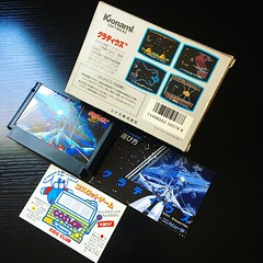 Gradius for Famicom.  #gradius #konami #famicom #nintendo #videogames #retrogaming #ファミコン #グラディウス (djdac) Tags: gradius konami famicom nintendo videogames retrogaming ファミコン グラディウス