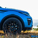 Range-Rover-Evoque-Landmark-Edition-7