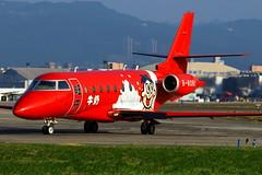 金鹿航空 Gulfstream Aerospace Gulfstream G200 B-8081 (Manuel Negrerie) Tags: 金鹿航空 gulfstream aerospace g200 b8081 tsa bizjet deerjet red livery design canon spotting songshanairport aviation plane aircraft taipei