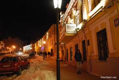 Зимовий Київ 146 InterNetri.Net Ukraine