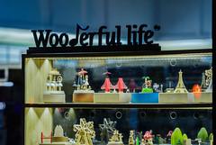 wooderful life (pbo31) Tags: sanfrancisco california nikon d810 color night city november 2018 boury pbo31 financialdistrict marketstreet art