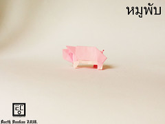 หมูพับ Origami Pig - Barth Dunkan. (Magic Fingaz) Tags: cochon pig origamipig porc maiale 猪 svinja cerdo सूअर babi 豚 beraz varken porco свинья свиња หมู domuz schwein