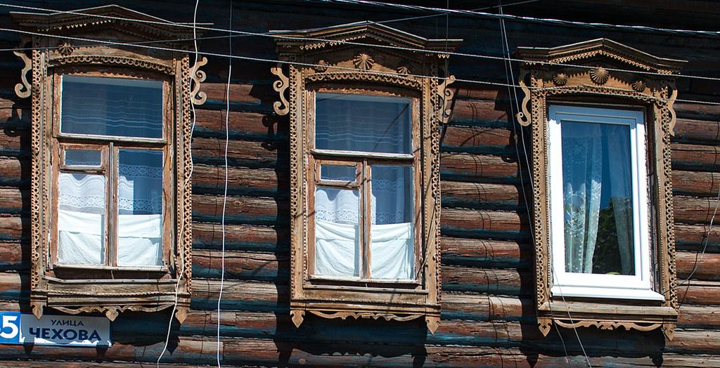 фото: Windows