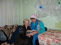 Получи радость чтения Октябрьское. 1 jpg