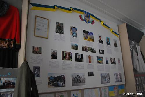 Краєзнавчий музей міста Олександрія 170 InterNetri Ukraine