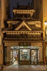 Used bookshop (FlickrDelusions) Tags: usedbooks night bookshop nightphotography building vernacular japan matsumoto matsumotoshi naganoprefecture jp