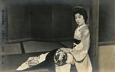 Eiryū of Shinbashi 1905 (Blue Ruin 1) Tags: geigi geiko geisha genrokustyle shinbashi shimbashi tokyo japanese japan meijiperiod 1905 postcard eiryu