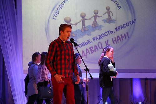 II городской конкурс агитбригад (21)