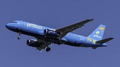 N779JB_JFK_Landing_31R_BLUERICUA (MAB757200) Tags: jetblueairways a320232 n779jb bluericua aircraft airplane airlines airbus airport jetliner jfk kjfk landing runway31r