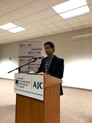Israel Programming Co-Chair Noah Stern welcomes attendees