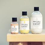 水分散型油脂塗料の写真