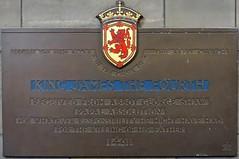 It's good to be king (Will S.) Tags: mypics paisleyabbey paisley abbey scotland churchofscotland presbyterian church churches unitedkingdom protestant christian christianity presbyterianism protestantism reformed stewart highsteward steward