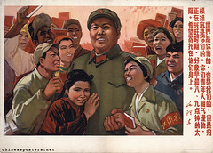 The world is yours, as well as ours, but in the final analysis it is yours (chineseposters.net) Tags: china poster chinese propaganda 1967 mao maozedong quotation 毛泽东 红卫兵 redguards littleredbook 毛主席語錄 maozhuxiyulu quotationsfromchairmanmaotsetung