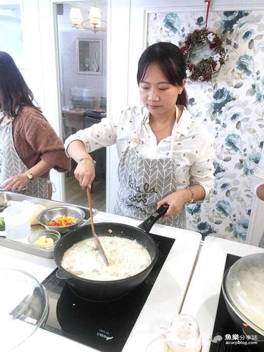 【體驗分享】豪山IH調理爐廚具新體驗 @魚樂分享誌