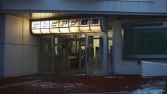 Christmas Piano Recital 2018 (10) (MIKI Yoshihito. (#mikiyoshihito)) Tags: christmas piano recital 2018 christmaspianorecital2018 christmaspianorecital ピアノ発表会 ピアノ クリスマスコンサート クリスマス コンサート