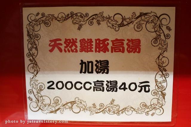 雞二拉麵 平價大份量拉麵最只要149~239元就吃的到,份量實在,大胃王必去!【捷運台電大樓】師大美食/公館美食 @J&A的旅行