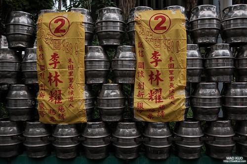 選舉亂象-台灣菸酒公司的圍牆上