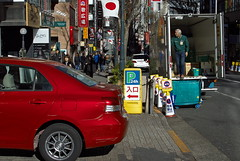 DSC_4739 (tohru_nishimura) Tags: nikond200 nikkor3518 nikon nikkor shibuya tokyo japan