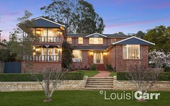 2 The Croft Way, West Pennant Hills NSW