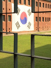 "korea-2014-seodoemun-prison-img_2356_14462251898_o_42474677992_o • <a style=""font-size:0.8em;"" href=""http://www.flickr.com/photos/109120354@N07/31239510727/"" target=""_blank"">View on Flickr</a>"