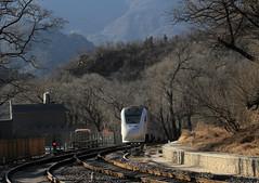 I_B_IMG_9936 (florian_grupp) Tags: asia china train railway railroad beijing peking normalgauge cr s2 badaling yaqing qinglongqiao mountain chinesewall historic station ndj3
