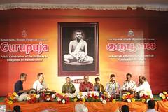 "Guru Puja MP (39) <a style=""margin-left:10px; font-size:0.8em;"" href=""http://www.flickr.com/photos/47844184@N02/45961071144/"" target=""_blank"">@flickr</a>"