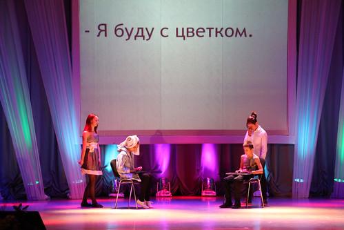 II городской конкурс агитбригад (34)