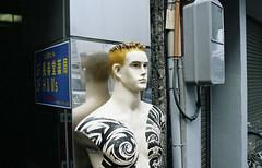 Untitled (Manuel Goncalves) Tags: japan tokyo kodakportra400 35mmcolourfilm nikonn90s nikkor28mm street mannequin shop epsonv500scanner