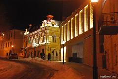 Зимовий Київ 152 InterNetri.Net Ukraine