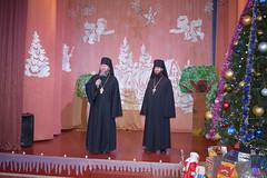 18. Праздник святителя Николая в Лесной школе 19.12.2018