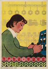 Automatisation of production makes the work easier (chineseposters.net) Tags: china poster chinese propaganda 1960 woman worker automatization controlpanel
