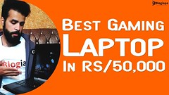 50000 Mein Behtreen Gaming Laptop 🔥 | HP Elitebook Mobile Workstation 8570w Review 🔥 (MuneebShahxad) Tags: youtube blogiapa tech review laptop
