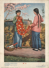 Wedding dress (chineseposters.net) Tags: china poster chinese propaganda 1954 woman countryside cloth blossom marriage pigtil basket
