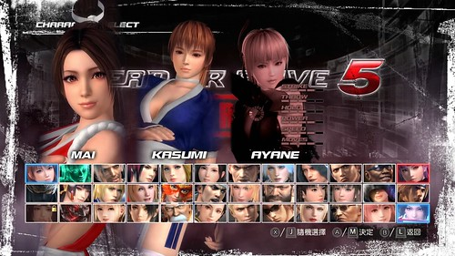 Dead or Alive 5 Last Round Roster