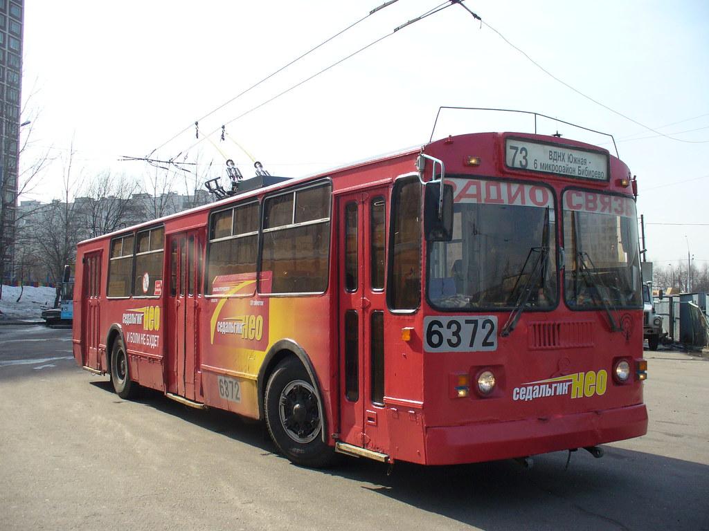 фото: 6372_20060406_114 Moscow trolleubus ZiU-682G 6 mikrorayon Bibirevo