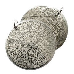 Large sacred metal jumbo pendant inscribed with Islamic spells for love and protection. The magic contained within the metallic Muslim pendant is sealed by an Islamic mystic from Banten. This is why this talisman is completely safe to wear, for there are (indomagic) Tags: large sacred metal jumbo pendant inscribed with islamic spells for love protection the magic contained within metallic muslim is sealed by an mystic from banten this why talisman completely safe wear there no risks backfire involved jewelry amulet locket arabic indonesia indomagic