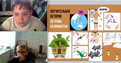 """Школа №28, Ростов-на-Дону (Портал """"Экокласс"""") Tags: редкие виды"""