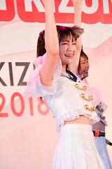 Wasuta_KIZUNA (64)