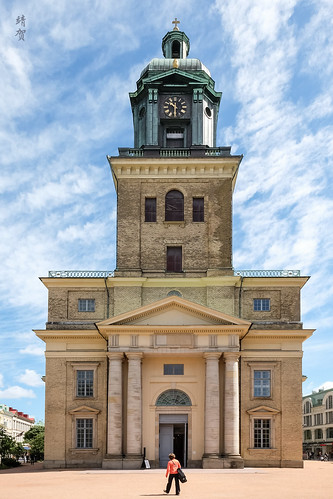 Domkyrkan Cathedral